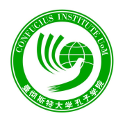 The Confucius Institute logo